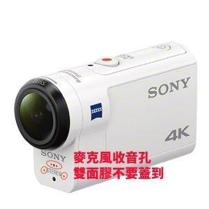 Sony AS300/X3000 防風對策注意事項