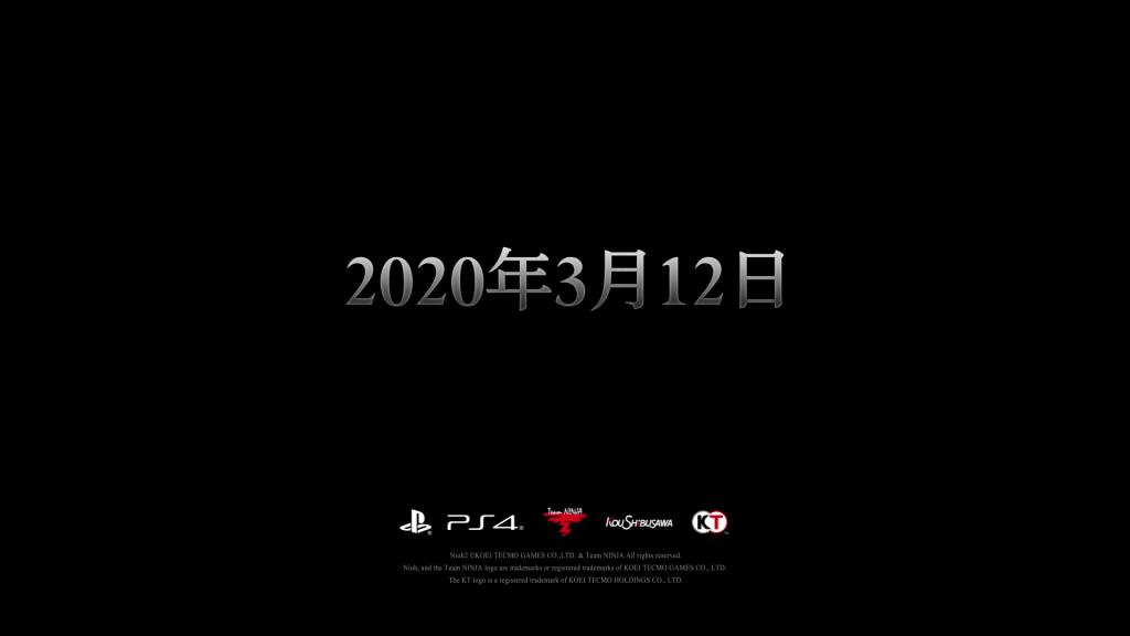 仁王2 發售日期