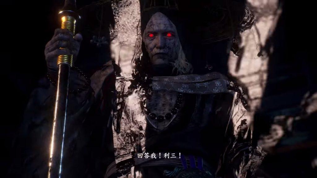 仁王2 果心居士