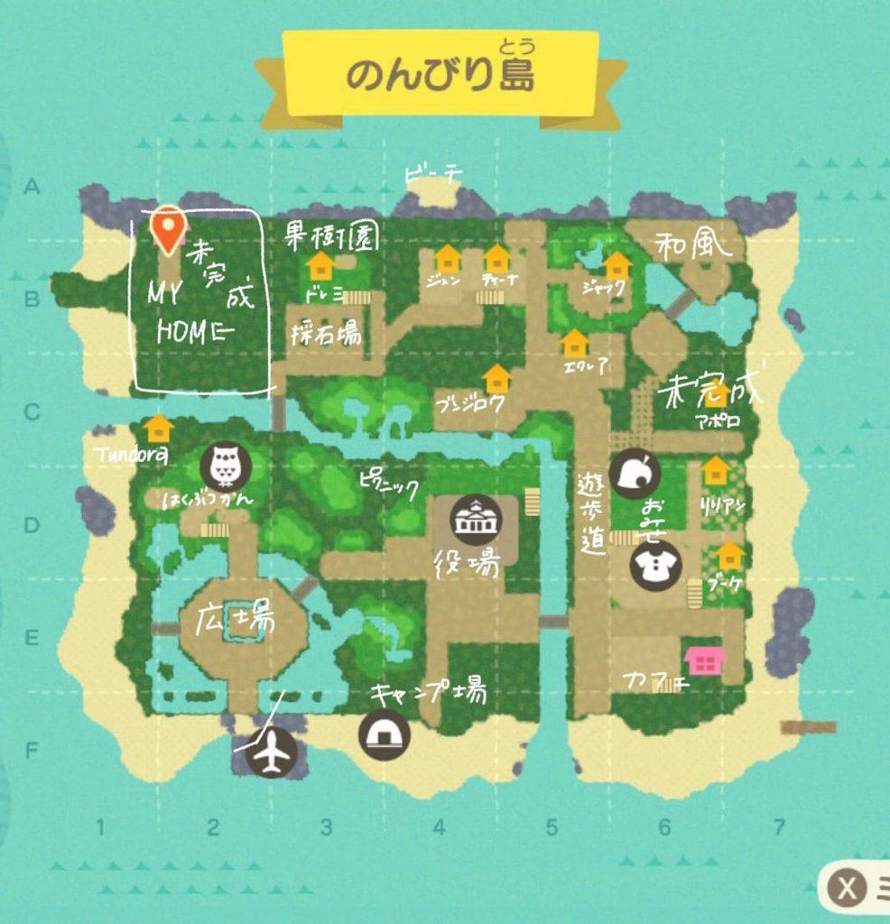 動森-島嶼規劃