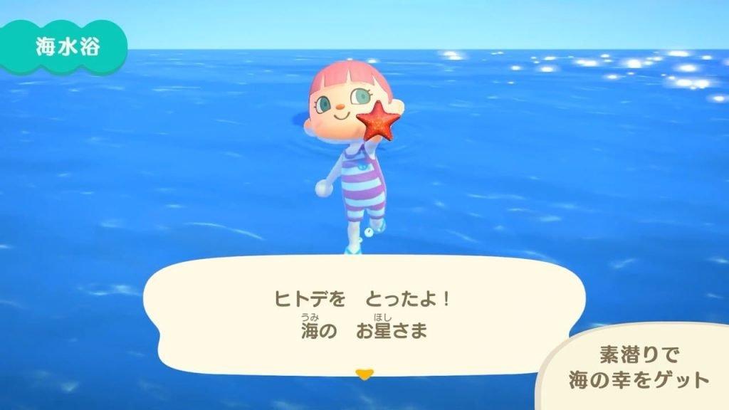 動森 潛水