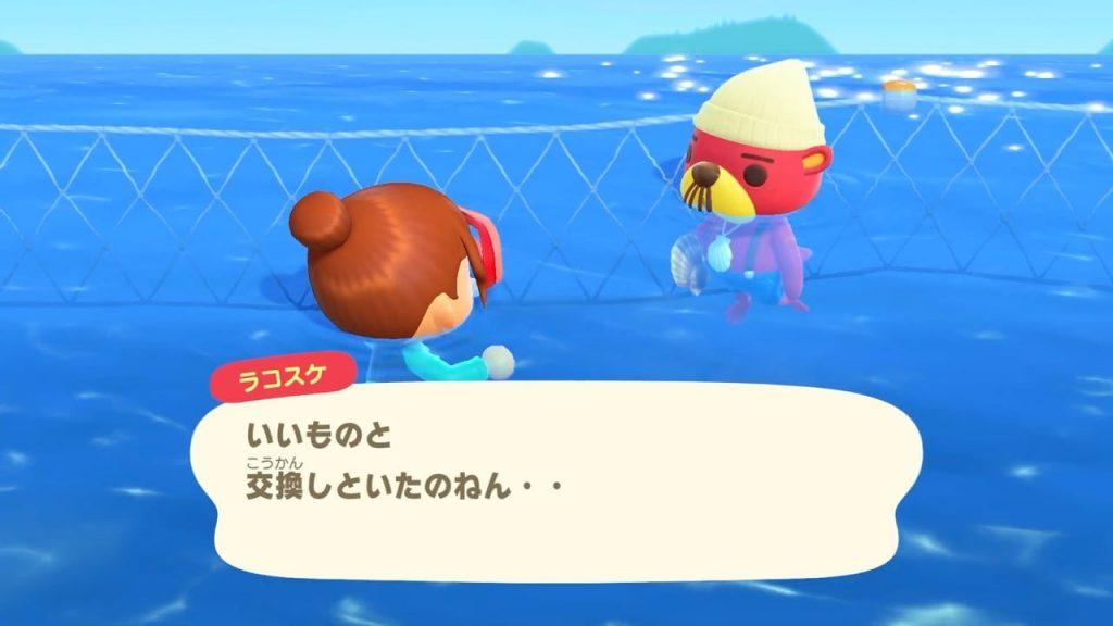 動森 海獺
