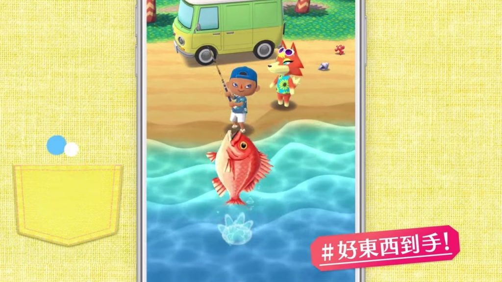 動森 手機版 釣魚